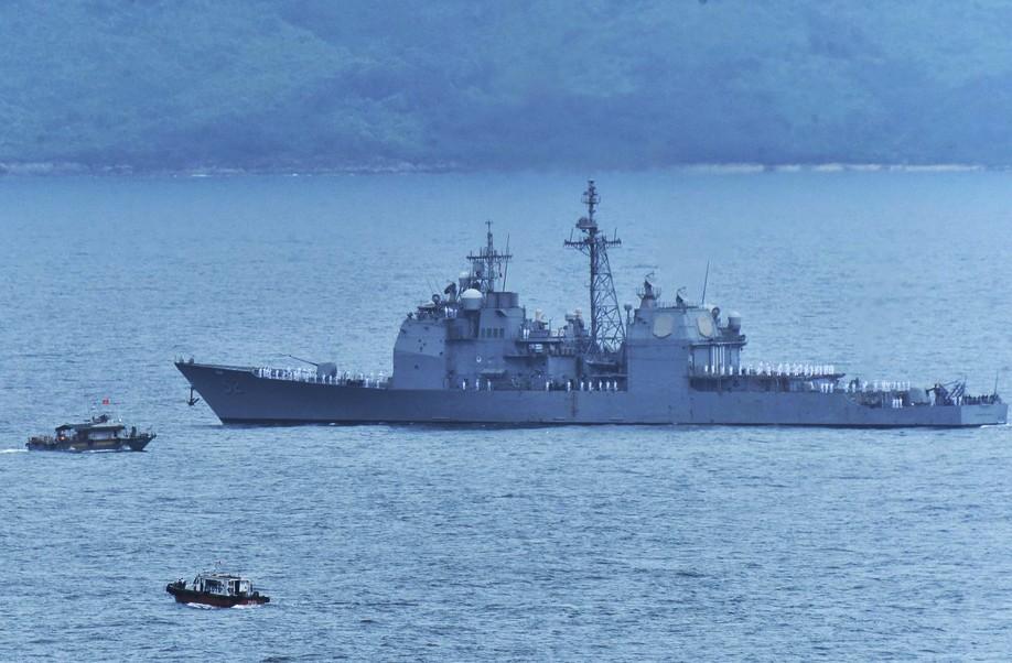 [Info] Sức mạnh tuần dương hạm Mỹ USS Bunker Hill ảnh 1