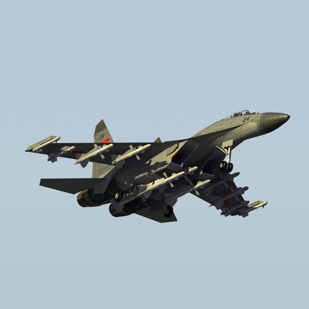 [Info] Phi đội chiến đấu cơ J-11 Trung Quốc vừa chạm mặt F-16 của Đài Loan ảnh 1