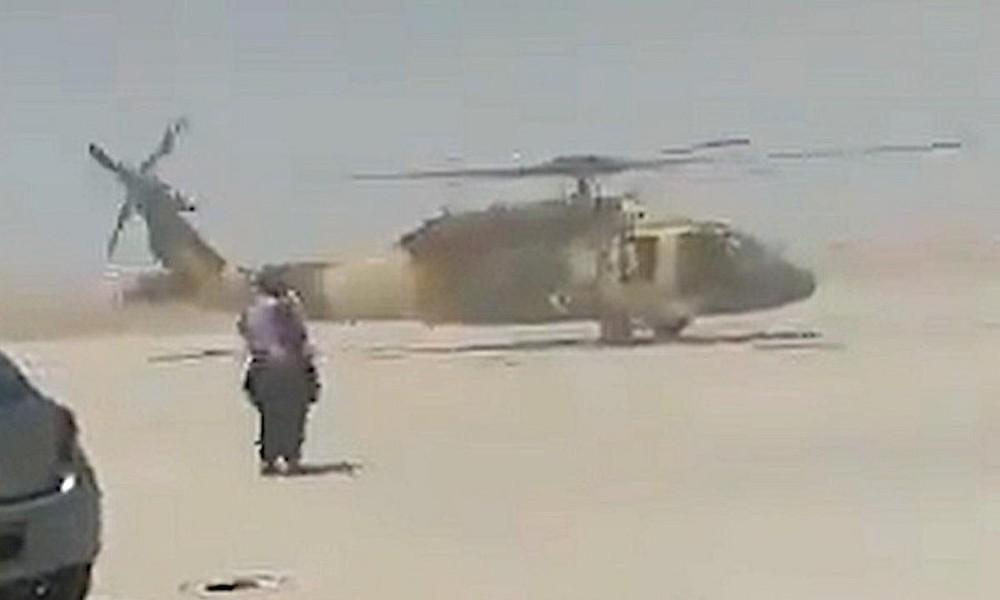 [Info] Taliban treo lơ lửng người trên trực thăng Mỹ ngay sau khi Washington rút quân ảnh 2