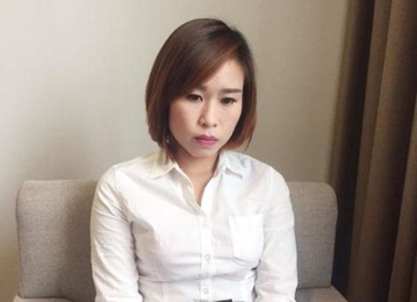 Và Nguyễn Thị Thanh Hợi ngày mới bị bắt giữ (ảnh CAND)