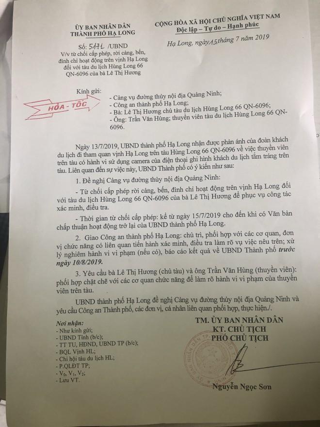 Công văn của UBND thành phố Hạ Long từ chối cấp phép, rời cảng, bến và đình chỉ hoạt động trên vịnh Hạ Long đối với tàu Hùng Long 66 QN-6096