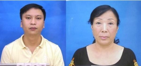 Đối tượng Trịnh Phi Long và Nguyễn Thị Kim Cúc