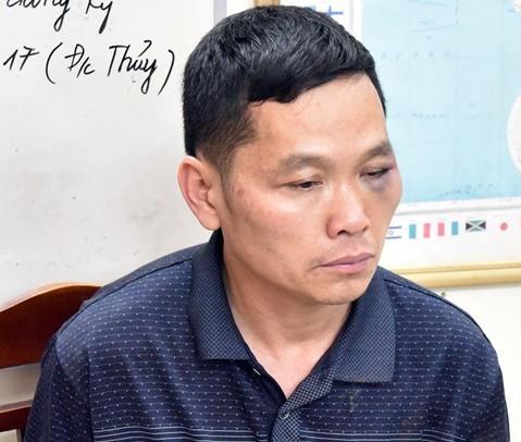 Đối tượng Lục Thanh Đồng