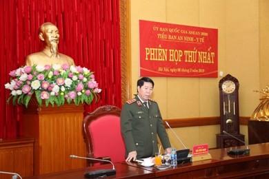 Thượng tướng Bùi Văn Nam chủ trì, phát biểu tại phiên họp