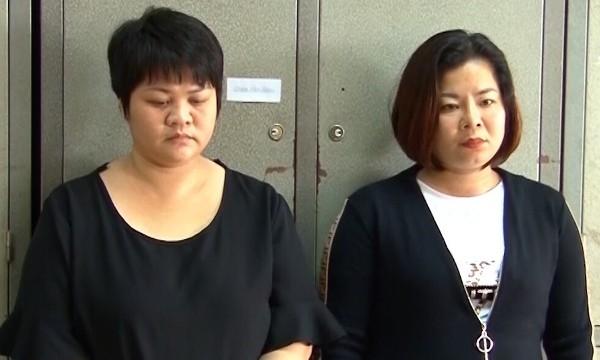 Cặp đôi Hậu, Huệ đã bị khởi tố điều tra về hành vi Lừa đảo chiếm đoạt tài sản