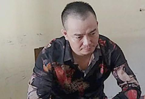 Đối tượng Nguyễn Hữu Trình