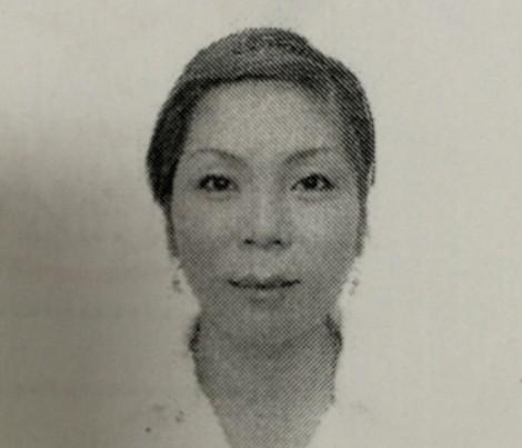 Đối tượng Chử Thị Minh Thu
