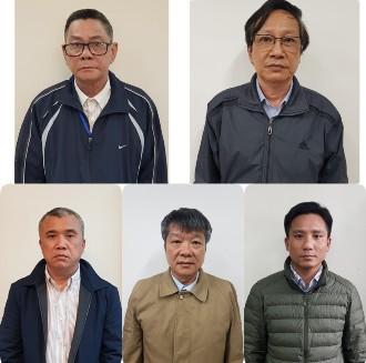 Các đối tượng vừa bị CQĐT Bộ Công an khởi tố