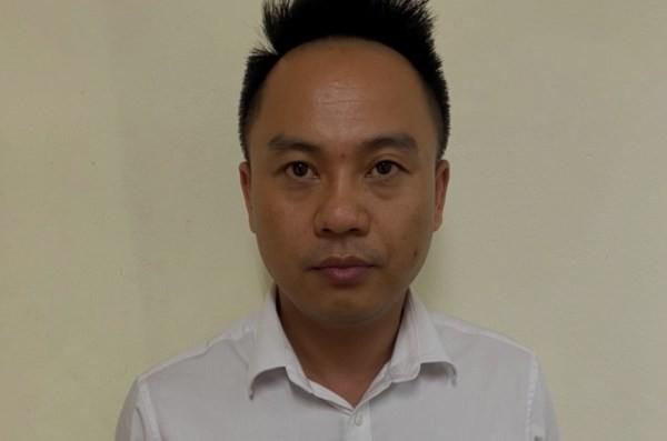 Đối tượng Nguyễn Văn Sức