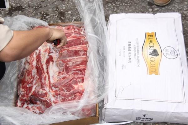 Thịt trâu đông lạnh bị hải quan thu giữ