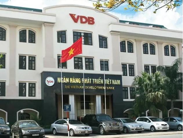 Qua kiểm toán Ngân hàng Phát triển Việt Nam, Kiểm toán Nhà nước đã phát hiện vụ việc có dấu hiệu tội phạm (Ảnh minh họa)