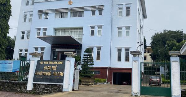 Chi cục Thuế khu vực Gia Nghĩa - Đắk Glong - nơi ông Nguyễn Mạnh Nghĩa công tác