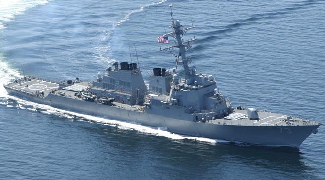 Tàu khu trục Mỹ USS Decatur