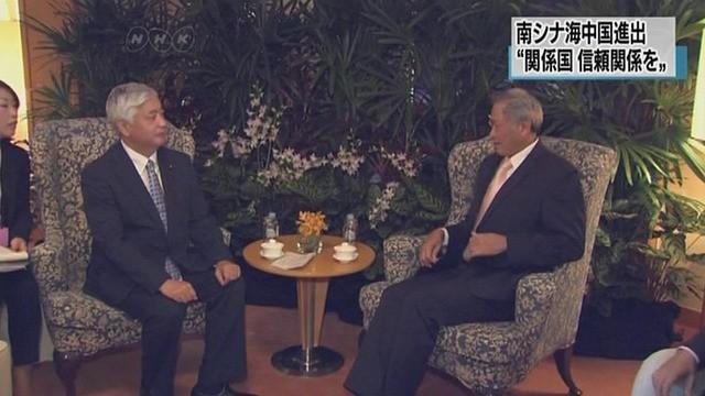 Bộ trưởng Quốc phòng Nhật Bản và Singapore tại cuộc gặp