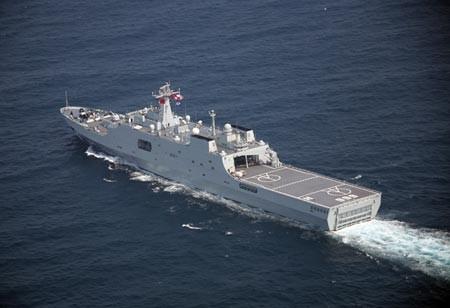 Tàu đổ bộ Tỉnh Cương Sơn của Trung Quốc