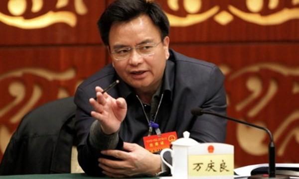 Cựu Bí thư Thành ủy Quảng Châu, Wan Qingliang