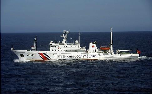 Một tàu của Lực lượng cảnh sát biển Trung Quốc