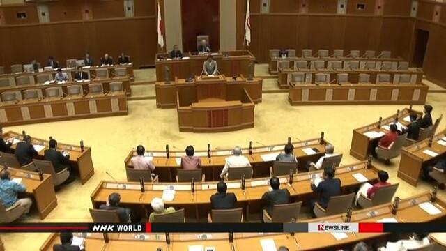 Nghị quyết được Hội đồng tỉnh Okinawa thông qua hôm 22-3