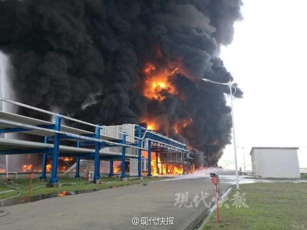 Hiện trường vụ nổ tại Tĩnh Giang ngày 22-4