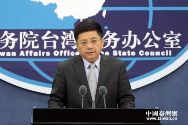 Ông Mã Hiểu Quang, Người phát ngôn Văn phòng Vấn đề Đài Loan của Trung Quốc