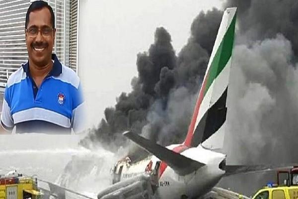 Ông Khadar trúng xổ số sau khi thoát chết trong vụ tai nạn máy bay