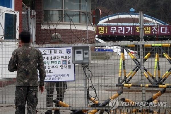 Ảnh chụp căn cứ quân sự ở Ulsan, nơi xảy ra vụ nổ vào trưa nay