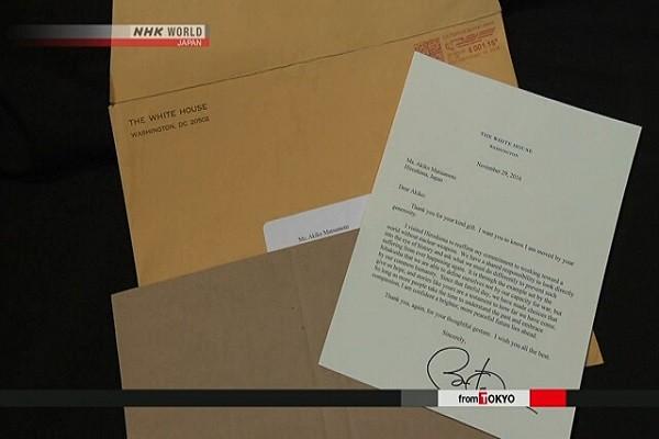 Bức thư ông Obama gửi bà Matsumoto