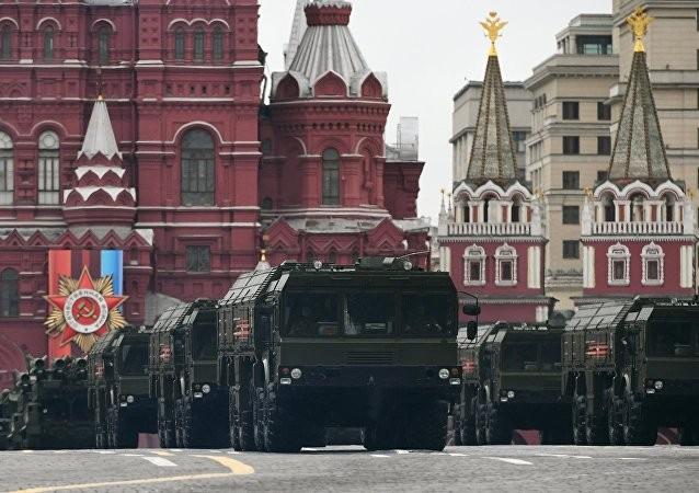 Vì sao Không quân Nga vắng bóng tại Lễ duyệt binh trên Quảng trường Đỏ? ảnh 4