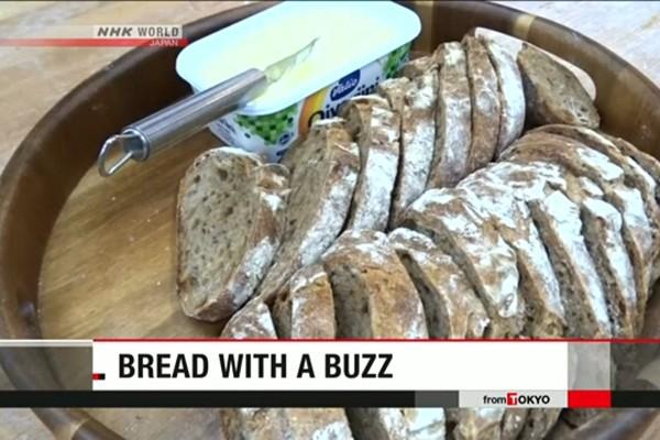 Giá loại bánh mì này cao hơn 1,3 tới 2 lần so với bánh mì bình thường