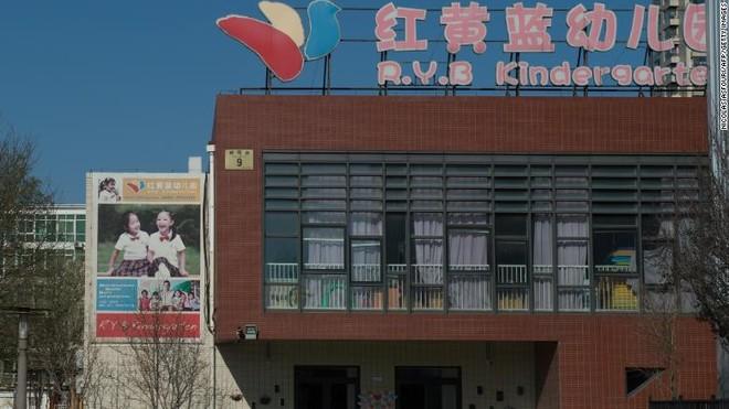 Trường Mầm non RYB Xintaindi ở Bắc Kinh