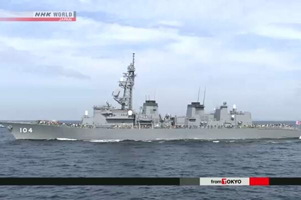 Tàu tuần tra thuộc Lực lượng Phòng vệ trên biển của Nhật Bản