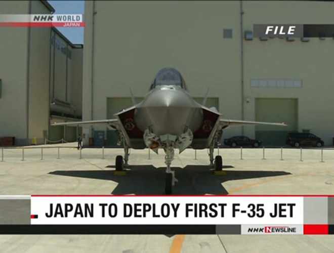Chiến đấu cơ tàng hình F-35