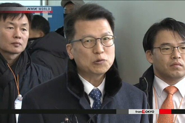Phái đoàn kiểm tra của Hàn Quốc do ông Lee Joo-tae dẫn đầu