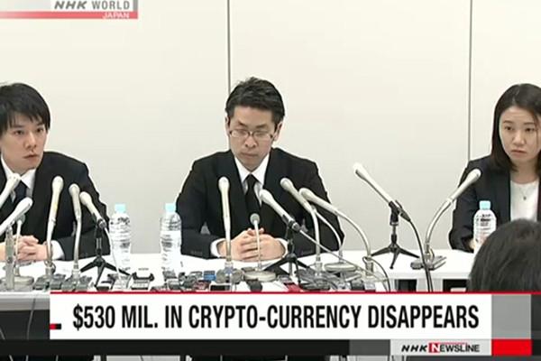 Số tiền ảo trị giá khoảng 530 triệu USD đã biến mất