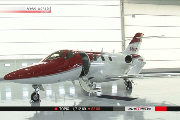HondaJet có thể bay giữa các thành phố lớn trong khu vực