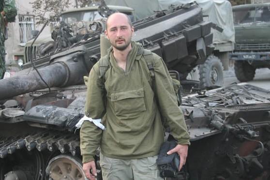 Nhà báo Arkady Babchenko
