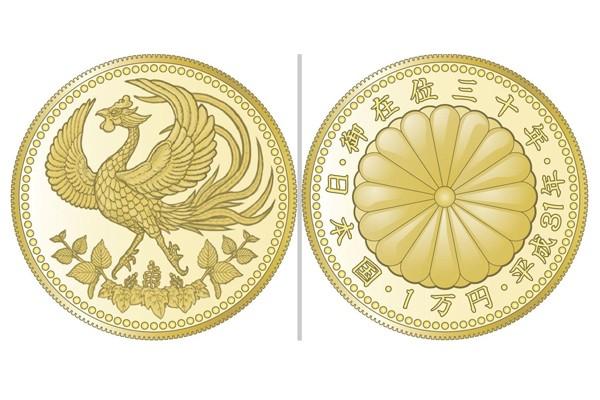 Mẫu đồng xu bằng vàng nguyên chất mệnh giá 10.000 yên