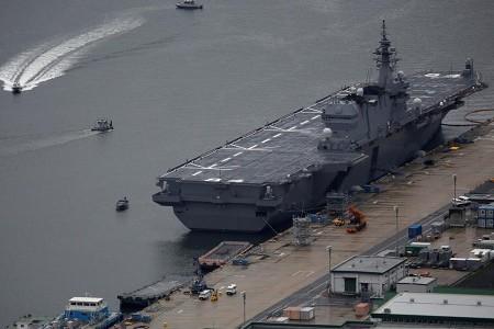 Tàu Kaga, tàu khu trục lớn nhất của Nhật Bản