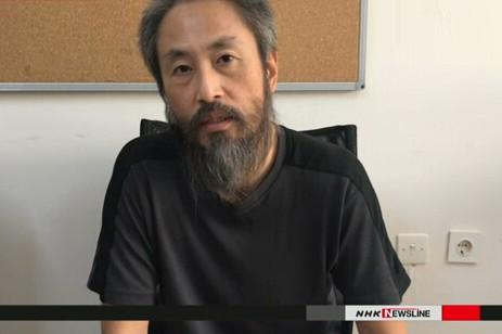 Nhà báo tự do Jumpei Yasuda