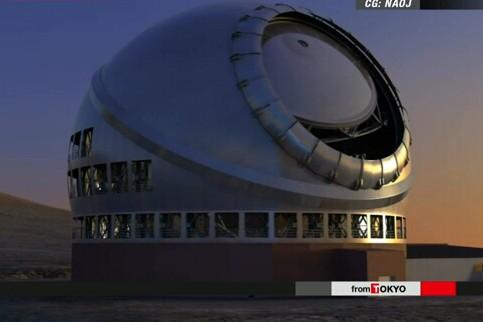 Kính thiên văn cao 56m, gương chính có đường kính 30m