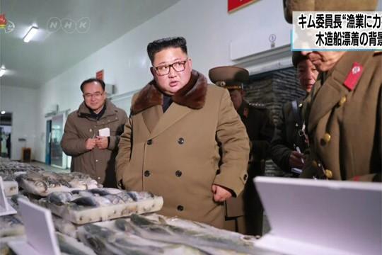 Nhà lãnh đạo CHDCND Triều Tiên Kim Jong-un