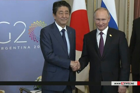 Thủ tướng Nhật Bản Shinzo Abe và Tổng thống Nga Vladimir Putin hội đàm tại Argentina