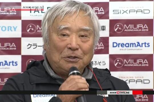 Nhà thám hiểm nổi tiếng của Nhật Bản, ông Yuichiro Miura