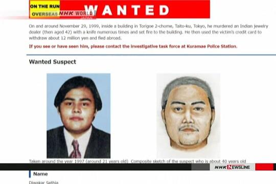 Hồ sơ nghi phạm Diwakar Sethia được công bố