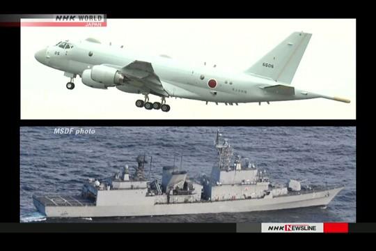 Hàn Quốc bác bỏ cáo buộc tàu khu trục nước này nhắm bắn máy bay Nhật