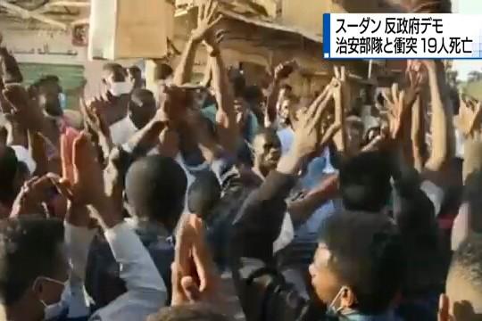 Biểu tình bắt đầu xảy ra trên toàn Sudan từ hôm 19-12