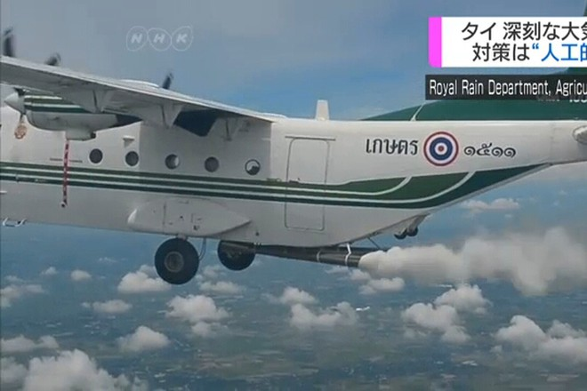 Thái Lan sử dụng 2 máy bay để phun natri clorua vào không khí nhằm tạo mây và gây mưa