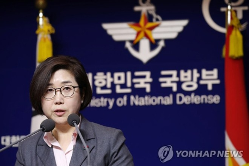 Bà Choi Hyun-soo, Người phát ngôn Bộ Quốc phòng Hàn Quốc