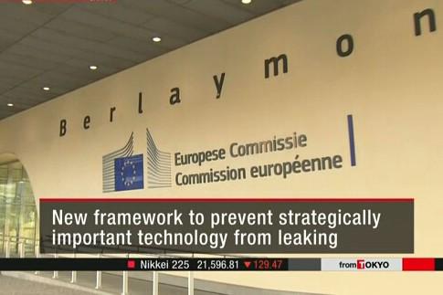 EU kiểm duyệt đầu tư nước ngoài, nhắm tới Trung Quốc?