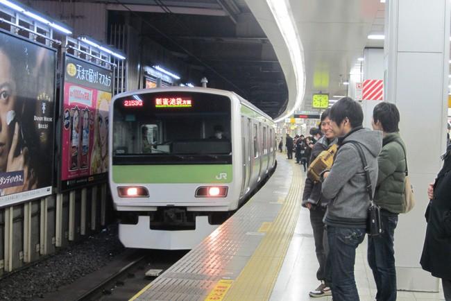 Nhật Bản lắp đặt máy bán vé tàu điện ngầm nhiều thứ tiếng